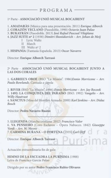 programa-concierto-escuadra-la-purisima