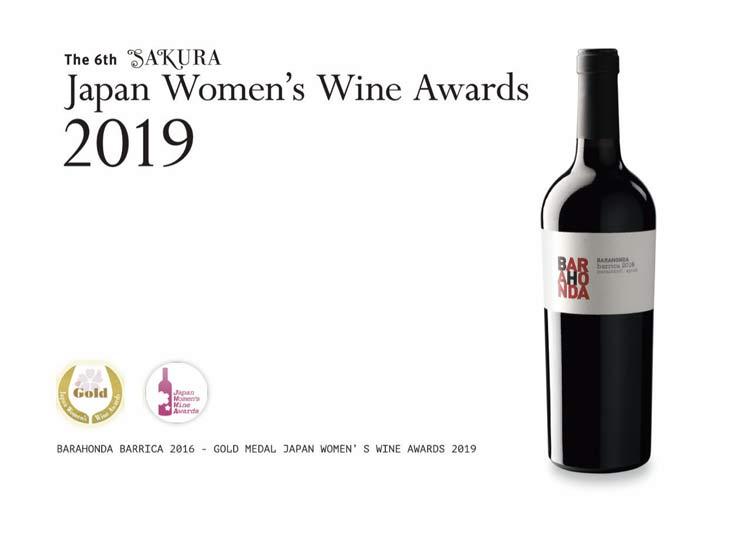 premio al vino de barahonda en japón