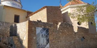 columbario cerro castillo