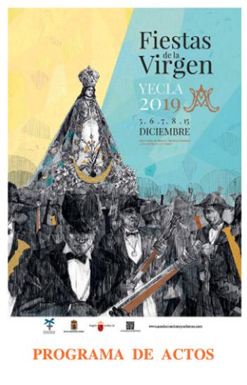 banner ayunta fiestas virgen