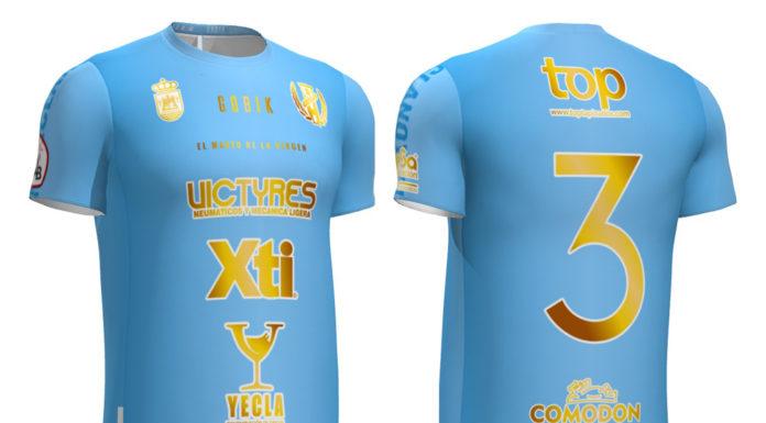 camisetas-yeclano-virgen